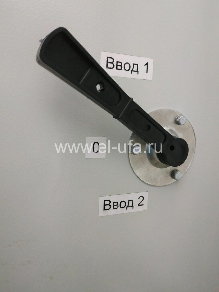 64 ВР32-37В 71250 400А